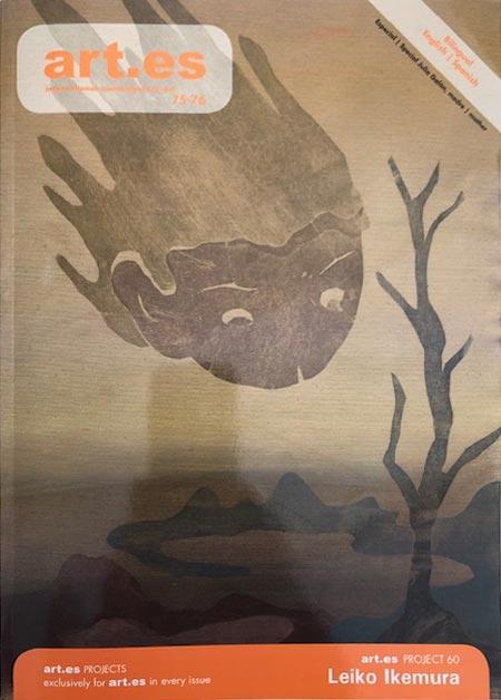 artes_cover